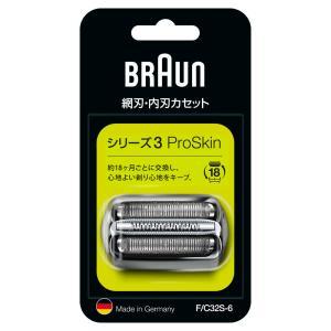 ブラウン 交換用替刃(網刃+内刃) BRAUN シリーズ3用 F/ C32S-6 返品種別A