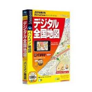 ソースネクスト ゼンリンデータコム デジタル全国地図 Ver1.6 返品種別B|joshin