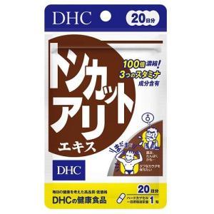 DHCトンカットアリエキス20日 20粒 ディーエイチシー 20ニチトンカツトアリエキス 返品種別B|joshin