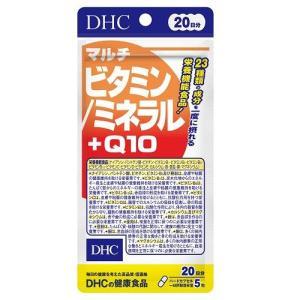 DHCマルチビタミン/ ミネラル+Q10(20日分)100粒入り DHC 20マルチビタミンMQ10 返品種別B|joshin