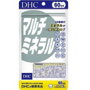 DHCマルチミネラル60日分 180粒入り ディーエイチシー DHCマルチミネラル60 返品種別B|joshin