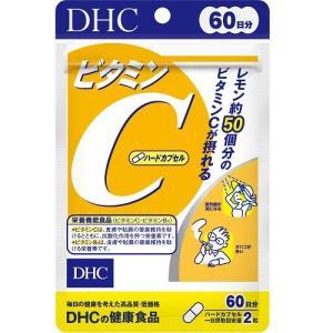 ビタミンC(ハードカプセル)120粒 60日分 ディーエイチシー ビタミンC60ニチ 返品種別B joshin