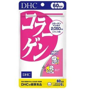 DHCコラーゲン60日分 360粒 DHC DHCコラ-ゲン60ニチN 返品種別B|joshin