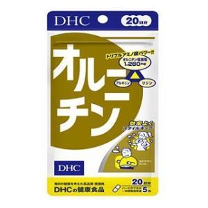 DHCオルニチン20日分 100粒 ディーエイチシー DHC オルニチン20ニチ 返品種別B joshin