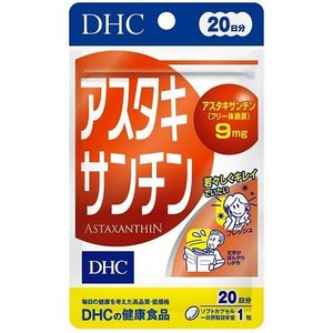 DHCアスタキサンチン20日分20粒 ディーエイチシー 20ニチアスタキサンチン 返品種別B|joshin