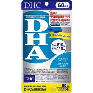 DHC 60日DHA240粒 DHC DHC60ニチDHA240T 返品種別B|joshin
