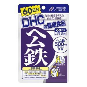 DHC ヘム鉄 60日分(120粒) DHC DHC60ニチヘムテツ120ツブ 返品種別B|joshin