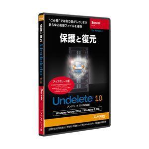 相栄電器 Undelete 10 Server アップグレード アンデリート 返品種別A|joshin