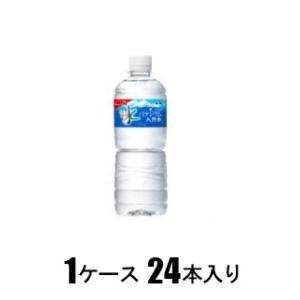 おいしい水 富士山のバナジウム天然水 600ml(1ケース2...