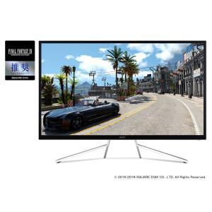 Acer 31.5型ワイド 液晶ディスプレイ HDR対応 4Kディスプレイ 「ファイナルファンタジー...