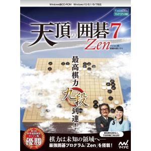 マイナビ 天頂の囲碁7 Zen 返品種別B|joshin