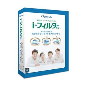 デジタルアーツ 有害サイトフィルタリングソフト i-フィルター 6.0 返品種別B|joshin