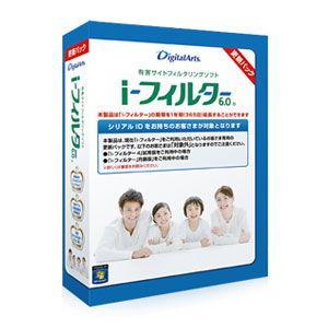 デジタルアーツ i-フィルター 6.0 更新パック 返品種別B|joshin