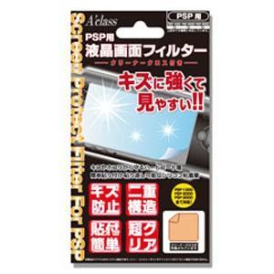 アクラス (PSP)PSP用液晶画面フィルター 返品種別B|joshin