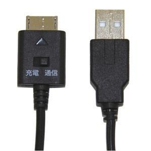 アクラス (PS Vita)PS Vita用 USB充電&データ切替ケーブル(1.5m) 返品種別B|joshin