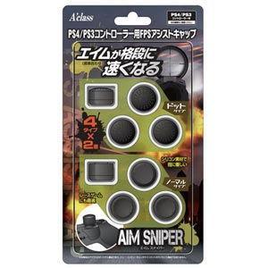 アクラス (PS4/ PS3)コントローラー用FPSアシストキャップ(AIM SNIPER) 返品種...