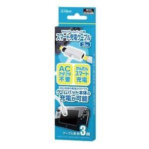アクラス (Wii U)Wii Uゲームパット用スマート充電ケーブル(3m) 返品種別B|joshin