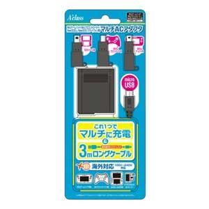 アクラス (Wii U/ New3DS/ New3DS LL/ 2DS)Wii Uゲームパッド/ Wii Uプロコントローラー/ New3DSLL/ New3DS/ スマートフォン用マルチACアダプタ 返品種別B|joshin
