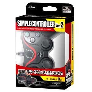 アクラス (PS3)PS3/ PSVitaTV用シンプルコントローラーVer.2 返品種別B|joshin