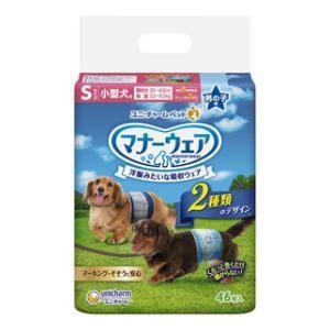 マナーウェア 小型犬 男の子用 Sサイズ 46枚 ユニ・チャーム マナ-オトコノコS46マイ 返品種別A|joshin