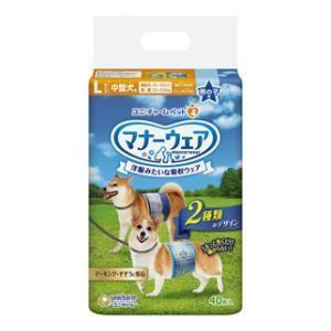 マナーウェア 中型犬 男の子用 Lサイズ 40枚 ユニ・チャーム マナ-オトコノコL40マイ 返品種別A|joshin