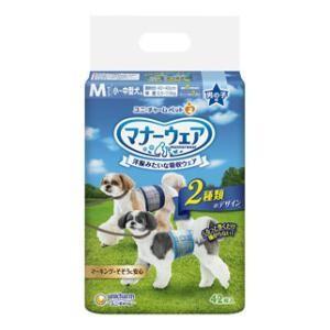 マナーウェア 男の子用 Mサイズ 小〜中型犬用 42枚 ユニ・チャーム マナ-ウエアオトコノコヨウM42マイ 返品種別A|joshin