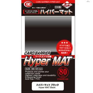 KMC カードバリアー ハイパーマットシリーズ ハイパーマット ブラック 80枚入 返品種別B|joshin