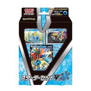 ポケモン ポケモンカードゲーム ソード&シールド スターターセットV 水 返品種別B