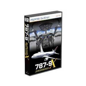 テクノブレイン (Windows)FSアドオンコレクション 787-9 返品種別A