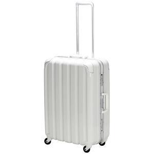 シフレ スーツケース ハードフレーム 63L(メタリックホワイト) GREEN WORKS(グリーンワークス) GRE1043-59 MWH 返品種別B|joshin