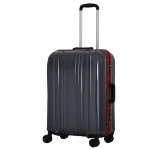シフレ スーツケース ハードフレーム 56L(カーボンネイビー) ESCAPE'S ESC1046-57カ-ボンネイビ- 返品種別B|joshin