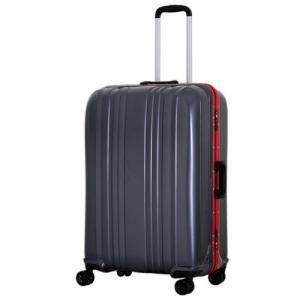 シフレ スーツケース ハードフレーム 88L(カーボンネイビー) ESCAPE'S ESC1046-68カ-ボンネイビ- 返品種別B|joshin