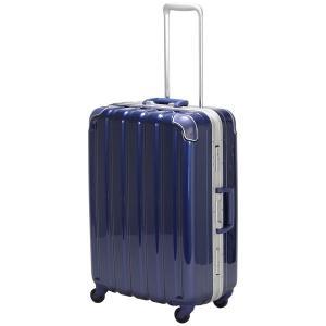 シフレ スーツケース ハードフレーム 63L(メタリックネイビー) GREEN WORKS(グリーンワークス) GRE1043-59 MNV 返品種別B|joshin