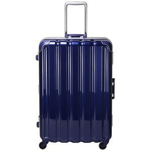 シフレ スーツケース ハードフレーム 93L(メタリックネイビー) GREEN WORKS(グリーンワークス) GRE1043-66 MNV 返品種別B|joshin