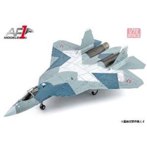 ロシア空軍 多用途戦闘機 Su-57/T-50 試作2号機 (1/72スケール AF0011)の商品画像|ナビ