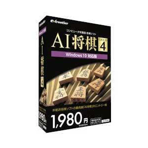 イーフロンティア AI 将棋 GOLD 4 Wi...の商品画像
