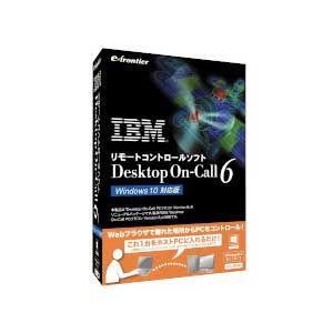 イーフロンティア Desktop on Call 6 Windows 10対応版 返品種別B|joshin