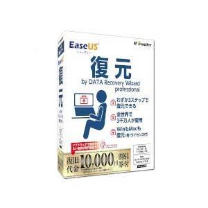 イーフロンティア EaseUS 復元 by Data Recovery Wizard 返品種別B|joshin