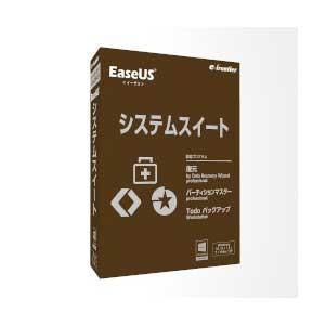 イーフロンティア EaseUS システムスイート 返品種別B|joshin