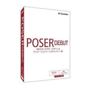 イーフロンティア Poser Debut 返品種別B|joshin