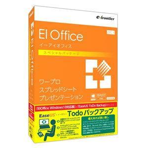 イーフロンティア EI Office スペシャルパック Windows 10対応版 ※パッケージ版 返品種別B|joshin