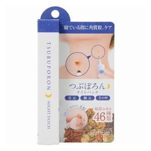 つぶぽろん ナイトパッチ(20g) リベルタ ツブポロンナイトパツチ 返品種別A|joshin