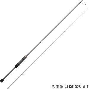 天龍 ルナキア 8.2ft 2ピース スピニング マグナフレックス(チューブラ) TENRYU Lu...