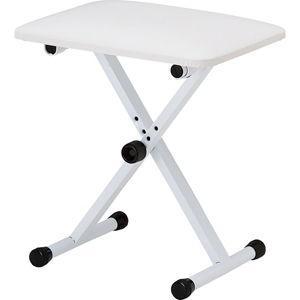 KC キーボードベンチ(ピアノ椅子)ホワイト Kyoritsu Corporation KB-4400/ WH 返品種別A