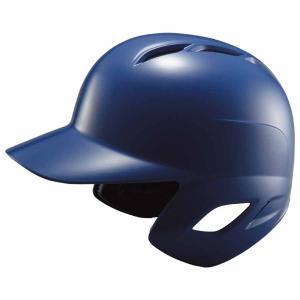 ゼット 軟式打者用ヘルメット(ロイヤルブルー XO) ZETT 野球ヘルメット Z-BHL370-2500-XO 返品種別A joshin