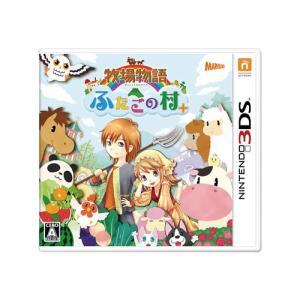 マーベラス (3DS)牧場物語 ふたごの村+ 返品種別B|joshin