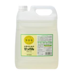 無添加お肌のための洗濯用液体せっけん5L ミヨシ石鹸 返品種別A