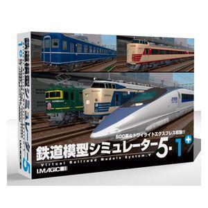 鉄道 模型 シミュレーター