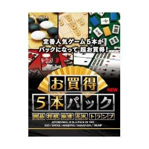 マグノリア お買得5本パック 囲碁・将棋・麻雀・花札・トランプ New 返品種別B joshin