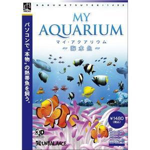 アンバランス 爆発的1480シリーズ ベストセレクション マイアクアリウム-海水魚- 返品種別B|joshin